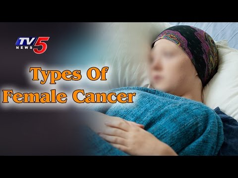 Types Of Female Cancers | Treatment For Cancer | Jagadeeshwar Goud | Telugu News | TV5 News