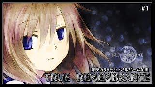 [LIVE] 【朗読】TRUE REMEMBRANCE【アイドル部】