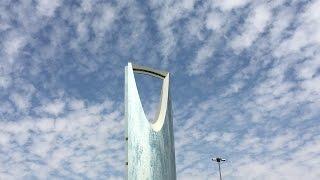 الرياض برج المملكة riyadh kingdom tower