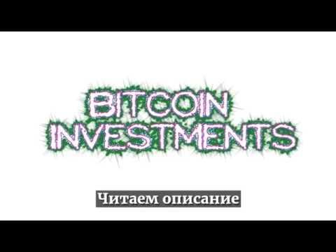 Видео Заработок в интернете украина на лайках