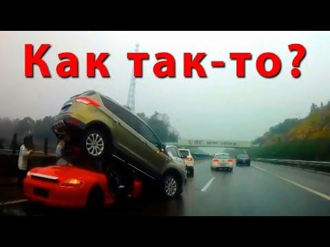 Золотая коллекция как тупят водители, 15 ошибок водителей