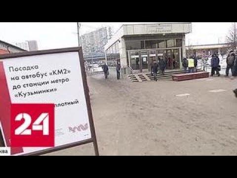 Бесплатные автобусы временно заменили метро на станциях