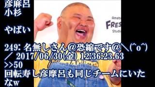 安田大サーカス・HIRO、左脳室内出血で休養 他にもエンタメ系情報を中心...