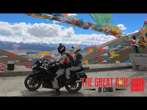 The Great Ride of China- E01 (Pilot) - One Couple's Two-Wheeled Adventure Around the Middle Kingdom