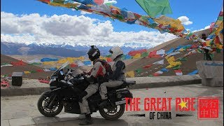 The Great Ride of China- E01 (Pilot) - One Couple