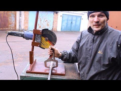 видео: Самодельная станина для болгарки.Своими руками.Часть1
