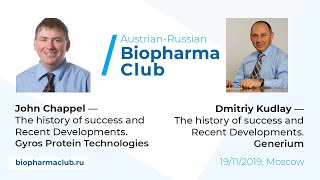 Biopharma Club. Part 3.