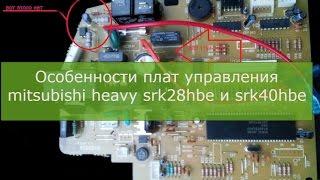 видео Ремонт холодильников Mitsubishi Electric