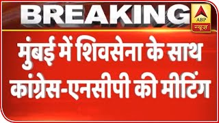 Maharashtra: Sena Holds Meetings With Cong-NCP | News@7 | ABP News