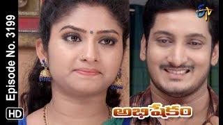 Abhishekam | 17th April 2019 | Full Episode No 3199 | ETV Telugu