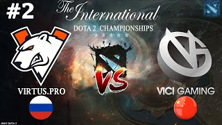 Virtus.Pro vs Vici Gaming bo3 PayOff The International 2021 dota 2 Поддержи канал и подпишись: ...
