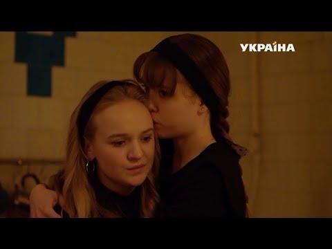 """Сериал """"Дочки"""" - 5 апреля на канале """"Украина"""""""