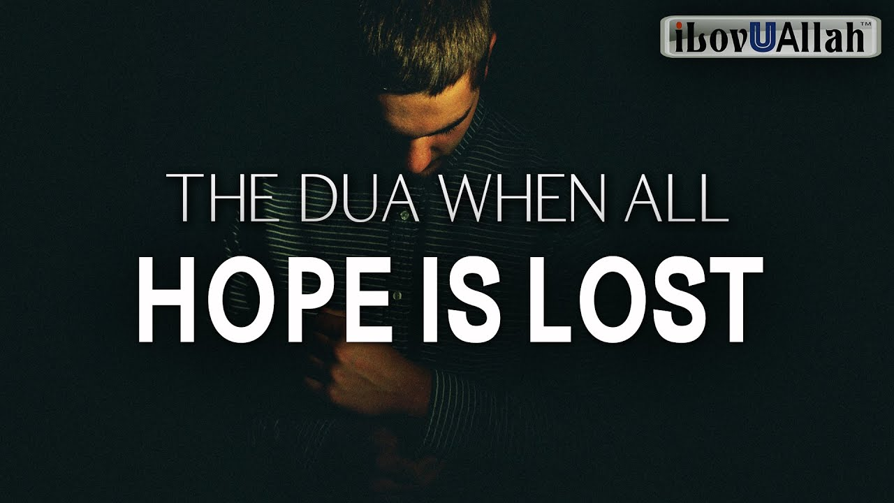 THE DUA WHEN ALL HOPE IS LOST