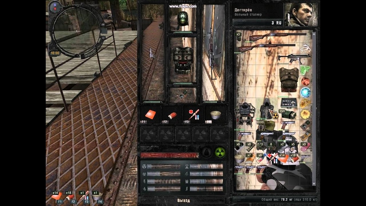 Скачать бесплатно игру сталкер вольный стрелок через торрент