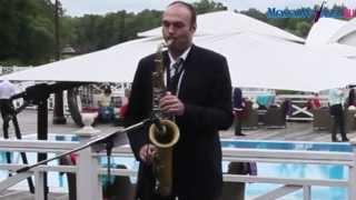 Саксофонист на свадьбу? +7 (916) 990-6600 // moscow-jazz.ru