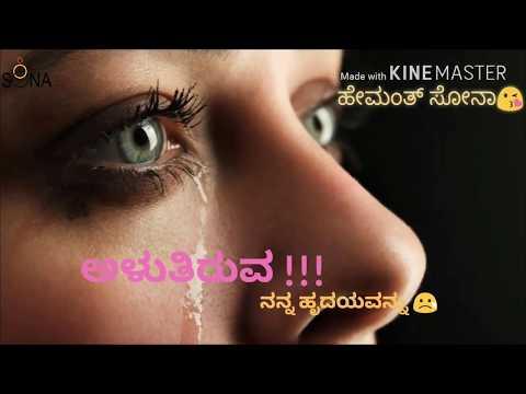 Pade Pade Ade Ade || Kannada Patho Song || Rambo Movie Song
