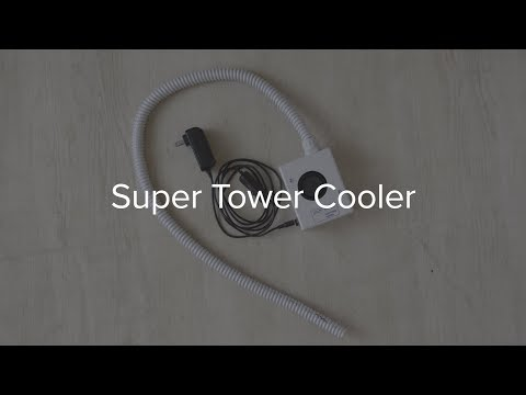 Super Tower Cooler