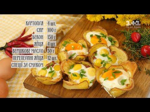 Яйця в картопляному кошику - рецепти Сенічкіна