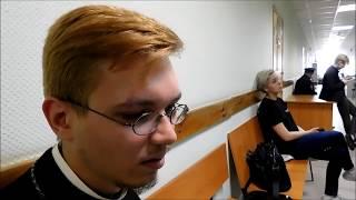 Про людей без опознавательных знаков Интервью в коридоре суда.