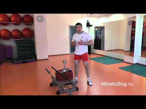 Упражнение для мышц ног. Обучающее видео.