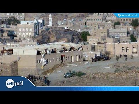 الجيش اليمني يحرر مواقع جديدة في البيضاء  - نشر قبل 4 ساعة