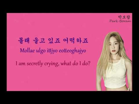 [LYRIC] Please Say Something Even Though It Is A Lie  (거짓말이라도 해줘요)  W OST [HAN/ROM/ENG]