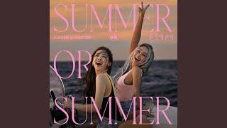 Summer or Summer
