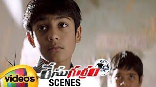 Allu Arjun about Megastar Chiranjeevi | Race Gurram Movie Scenes | Shruti Haasan | Brahmanandam
