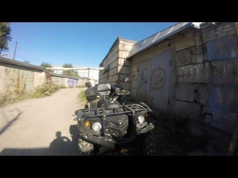 квадроцикл stels 600 leopard обзор и тест-драйв