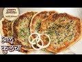 अमृतसरी आलू कुलचा - Punjabi Special Amritsari Aloo Kulcha Recipe - How To Make Stuffed Kulcha