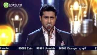 Arab Idol - الأداء - مهند المرسومي - إني خيرتكِ فاختاري