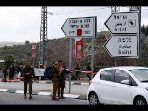 """הרב יונתן בן משה - הפיגוע המשולב ליד אריאל - הרב אטינגר ז""""ל הותיר אישה ו-12 ילדים - כואב הלב !!"""