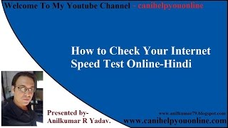 How to Check Your Internet Speed Test Online-Hindi