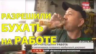 ЛУЧШИЕ РУССКИЕ ПРИКОЛЫ 2018 ИЮЛЬ Подборка новых ру...