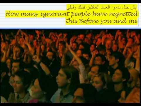 Ya Rayeh - with English translation - Rachid Taha