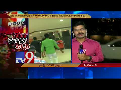 Attack on TV9 crew by Prost Pub management! - TV9