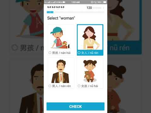 learning chinese skill app