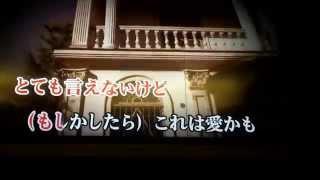 宇多田ヒカルの「This is Love」歌ってみた。