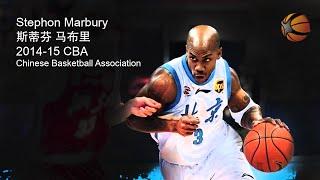Stephon Marbury China 2014-15 CBA | Highlight Video [HD]