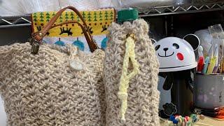 かぎ針❣️麻糸でペットボトルカバー‼️ thumbnail