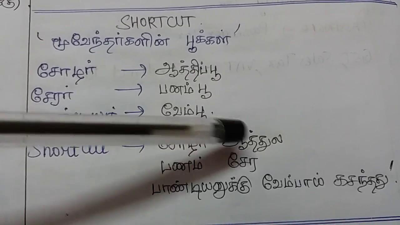 4 exam