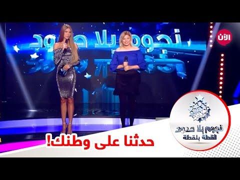 نجوم بلا حدود لقطة بلقطة - الحلقة الخامسة| Hamada chroukate & Salim Hammoumi  - نشر قبل 11 ساعة