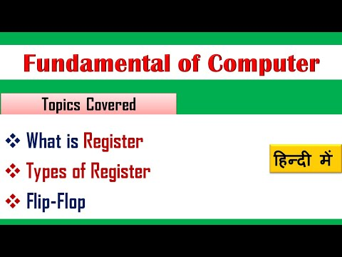 What is register in hindi|What is Register in computer|What is Register