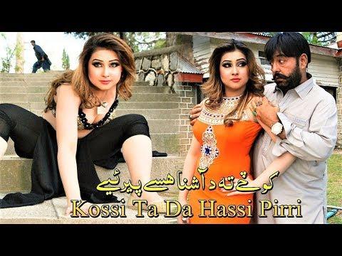 Shahid Khan, Warda - KASHAR KHAN LOFAR DE | Kossi Ta Da Ashna | Pashto HD 4k Film song | HD 1080p