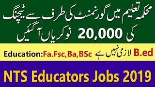 Elementary & secondary education department KPK Jobs 2019- NTS Educators Online Jobs By Student Tips