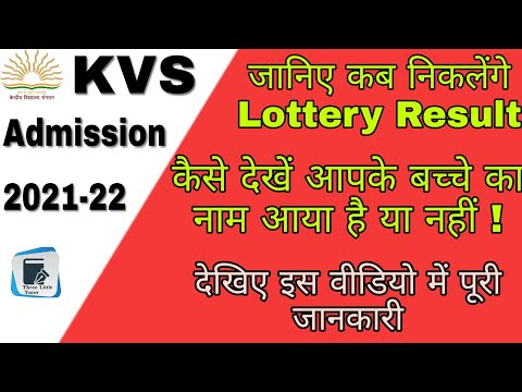 KVS admission 2021-22