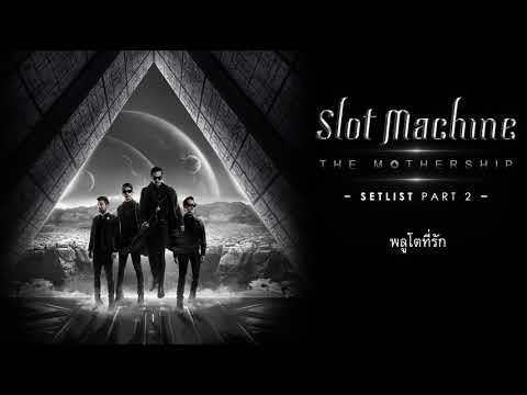 Slot Machine The Mothership setlist 2