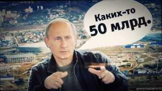 Последствия Олимпиады для России