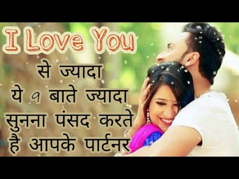 Hindi For In Dating Girl Tips