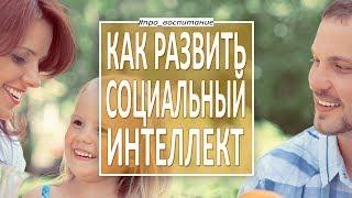 Психология воспитания детей: от чего зависит формирование личности и развитие ребенка?